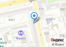 Компания «АТРИУМ ЦЕНТР» на карте