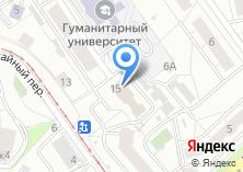 Компания «ВТ Сервис» на карте