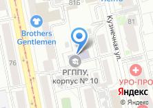 Компания «Школа Конфуция» на карте