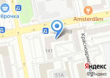 Компания «УралЭкс» на карте