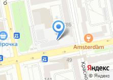 Компания «Урал Верус» на карте
