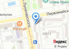 Компания «Изумрудный дом» на карте