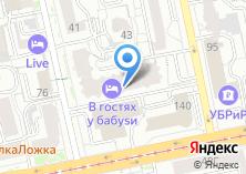 Компания «Skylink» на карте