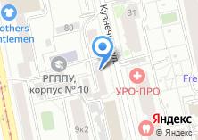 Компания «ТанЕв» на карте
