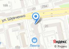 Компания «Первая специализированная коллегия адвокатов Свердловской области» на карте