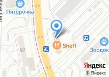 Компания «SHEFF» на карте