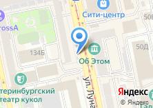 Компания «Киоск по продаже печатной продукции Роспечать» на карте