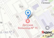 Компания «Детская городская больница №15» на карте