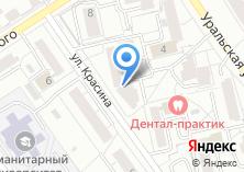 Компания «Причёскин» на карте