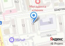 Компания «ПТАРХ и сыновья» на карте