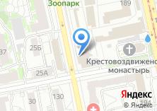 Компания «Подземный паркинг» на карте