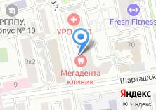 Компания «КБ Уралфинанс» на карте