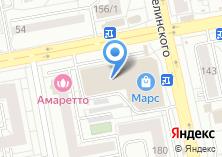 Компания «Золотой путь» на карте