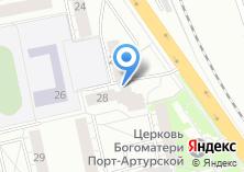 Компания «Квант-Сервис» на карте