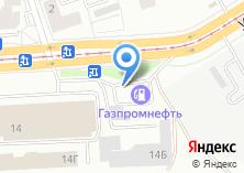 Компания «АЗС Газпромнефть-Урал Орджоникидзевский район» на карте