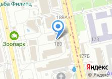 Компания «Екатеринбургский зоопарк» на карте
