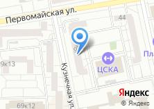 Компания «Анима» на карте