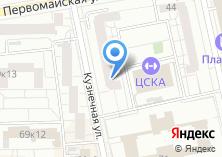 Компания «Завод электрощитового оборудования Элтэкс» на карте
