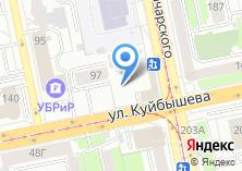 Компания «ДОМ АНТИКВАРИАТА» на карте