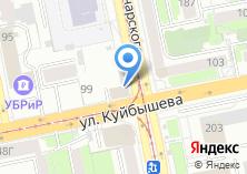 Компания «Хороший магазин» на карте