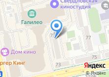 Компания «Модное» на карте