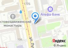 Компания «Электролайт» на карте