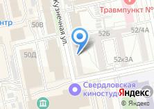 Компания «Справедливое ЖКХ» на карте