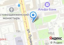 Компания «Dahua-Ekb» на карте