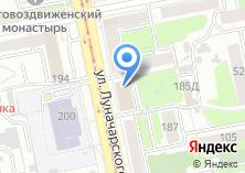 Компания «ИНСТРУМЕНТЫ74.РФ» на карте
