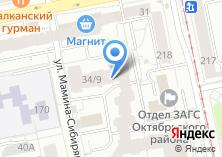 Компания «Ярко-Екатеринбург» на карте