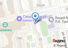 Компания «СТУДИЯ СКАЗКИ» на карте