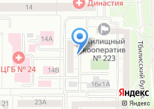 Компания «Business Service» на карте