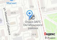 Компания «Екатеринбургский отдел государственной статистики» на карте