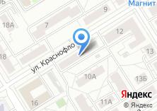 Компания «Анестик-плюс» на карте