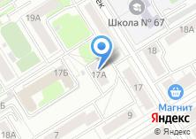 Компания «Магазин горящих туров» на карте