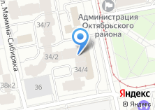 Компания «Екатеринбургская процессинговая компания» на карте
