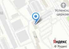 Компания «Учебно-экспертный центр охраны труда и промышленной безопасности» на карте