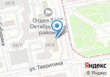 Компания «ОргПром-Аудит» на карте