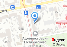 Компания «Дешевая аптека» на карте