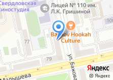 Компания «ГЛОБУС СПОРТ» на карте