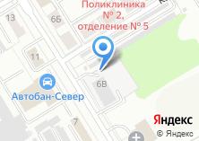 Компания «Автостоянка на ул. Бабушкина» на карте