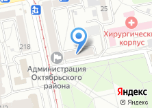 Компания «S-кейтеринг» на карте