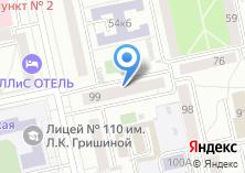Компания «УК ЖКХ Октябрьского района» на карте