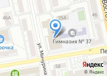 Компания «Свердловская Областная Федерация Таэквон-до ГТФ» на карте