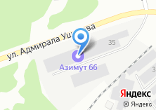 Компания «Империя соблазна - Секс шоп» на карте