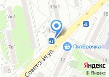 Компания «Русский фейерверк сеть магазинов пиротехники» на карте