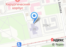 Компания «Свердловская Областная Федерация каратэ» на карте