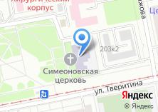 Компания «Градо-Екатеринбургская Симеоновская церковь-школа» на карте