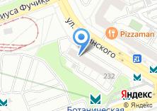 Компания «Триколор ТВ» на карте