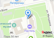 Компания «Nabokov men`s club» на карте